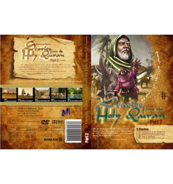 Stories from the Holy Quran DVD: Part 2
