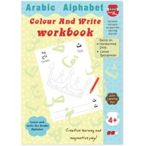 Arabic Alphabet Colour and Write Workbook