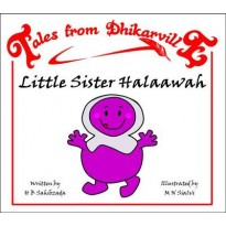 Little Sister Halaawah