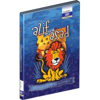 Alif is for Asad Islamic DVD for kids