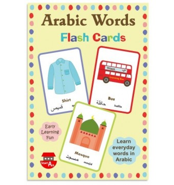 Arabic Words Flashcards